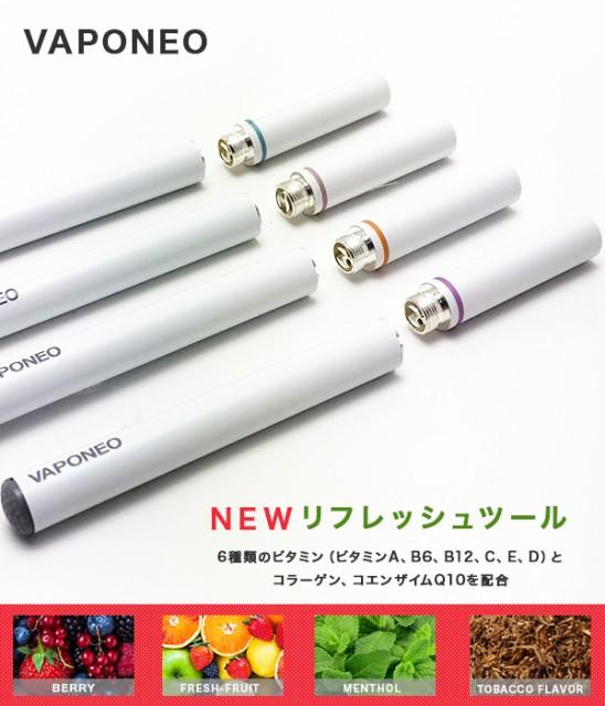 電子タバコ 禁煙グッズ  喫煙具 電子たばこ VAPON...