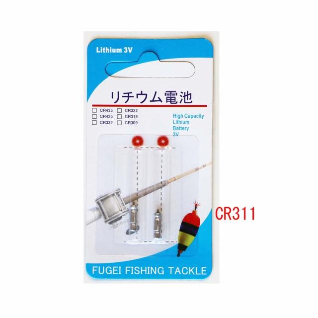 ヘラ釣 電気ウキ 用 ピン形 311サイズ リチウム...