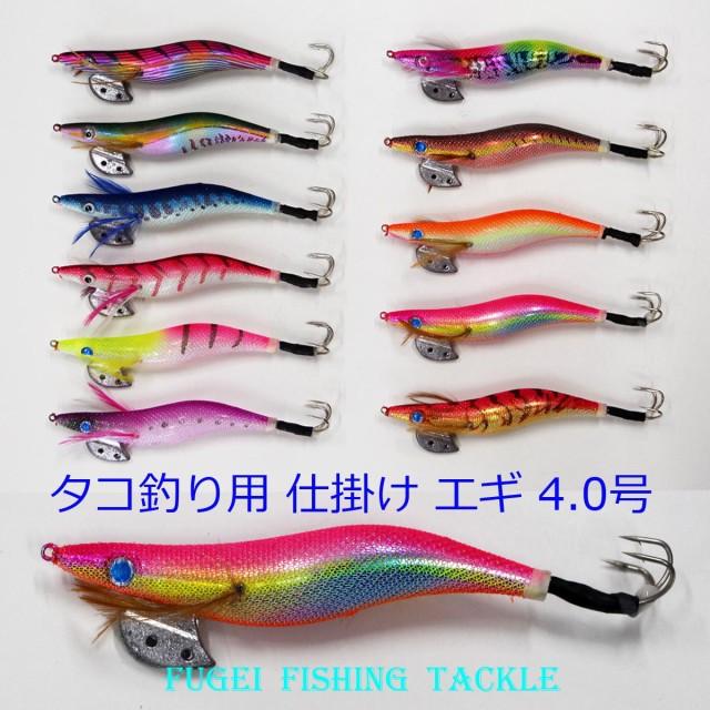 釣具 エギング 仕掛け 4.0号 蛸(タコ)釣り エギ 1...