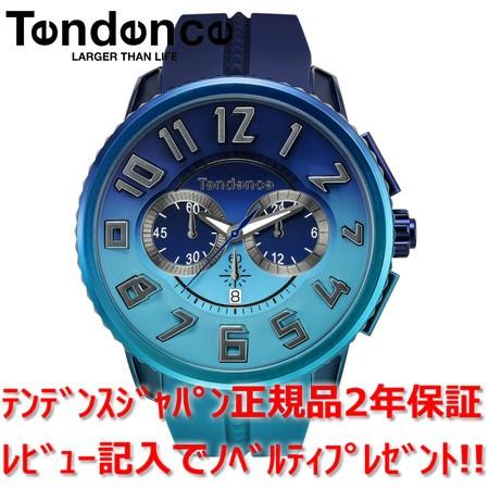 日本限定モデル テンデンス 腕時計 メンズ レディ...