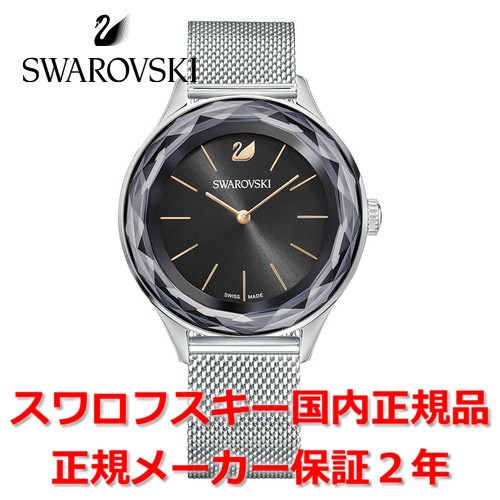 国内正規品 スワロフスキー/SWAROVSKI  腕時計 女...