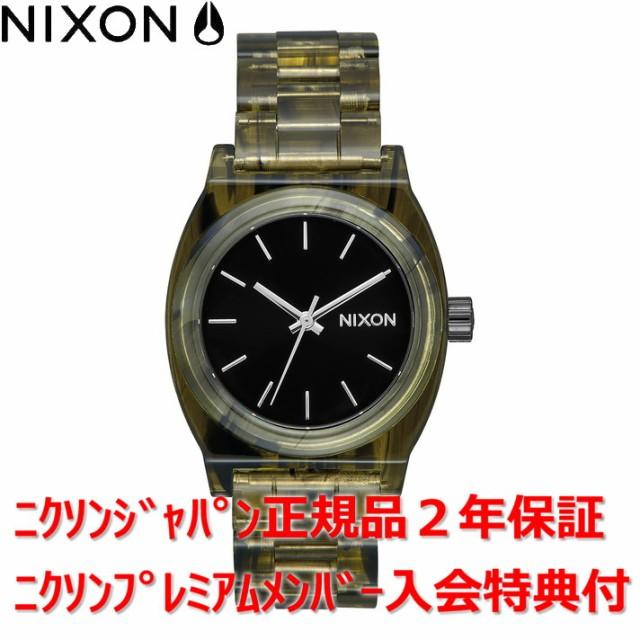 国内正規品 NA1214333-00  NIXON ニクソン 腕時計...