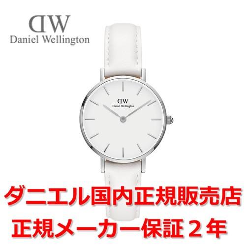国内正規品 Daniel Wellington/ダニエルウェリン...
