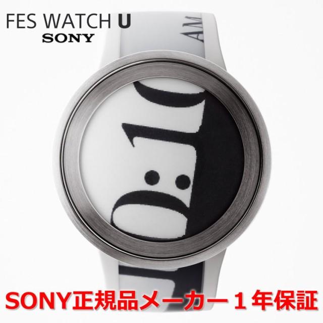 SONY ソニー正規品 FES Watch U フェスウォッチ ...