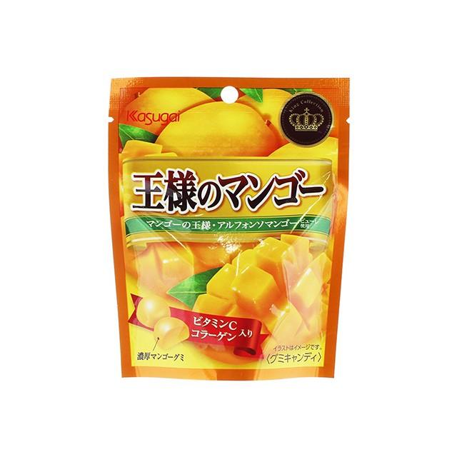 ▼訳あり特価!50%OFF▼YC春日井製菓 50G 王...