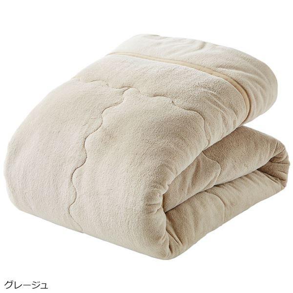 ぬくぬく快適!あったか5層構造カラー毛布 単品 ...
