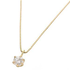 0.1ctダイヤモンドペンダント/ネックレス(ベネチ...