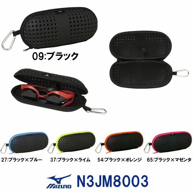 MIZUNO ミズノ ゴーグルケース N3JM8003 ゴーグル...