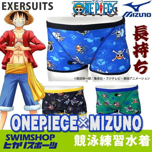 ONE PIECE×ミズノコラボ MIZUNO 競泳水着 メンズ 練習用 練習水着ショートスパッツ 総柄 EXER SUITS U-Fit N2MB8531