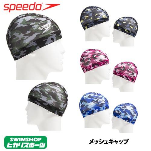 スピード SPEEDO 水泳 カモメッシュキャップ スイ...