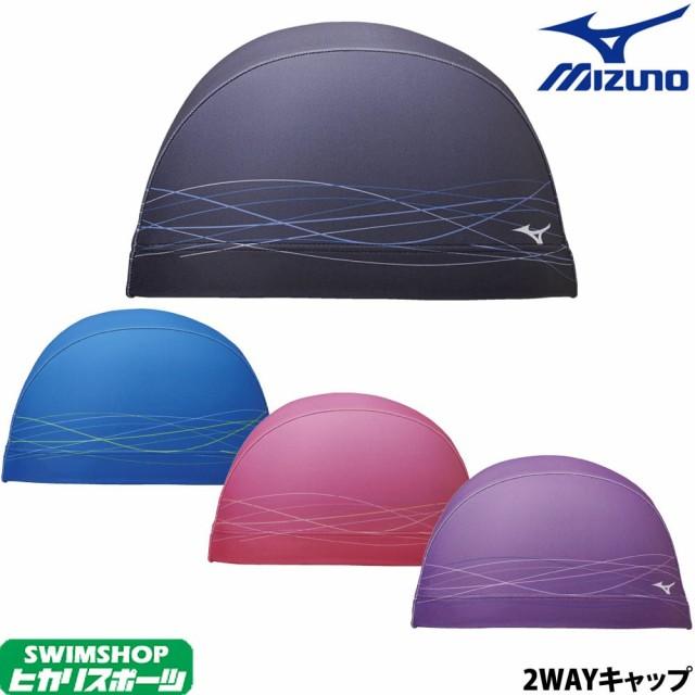 ミズノ MIZUNO 水泳 2WAYキャップ スイムキャップ...