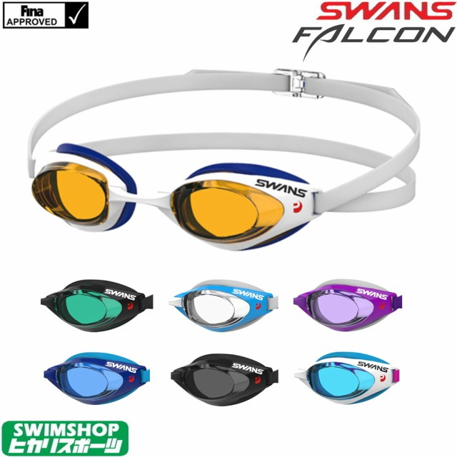 レーシング ゴーグル 水泳 SWANS スワンズ FALCON...