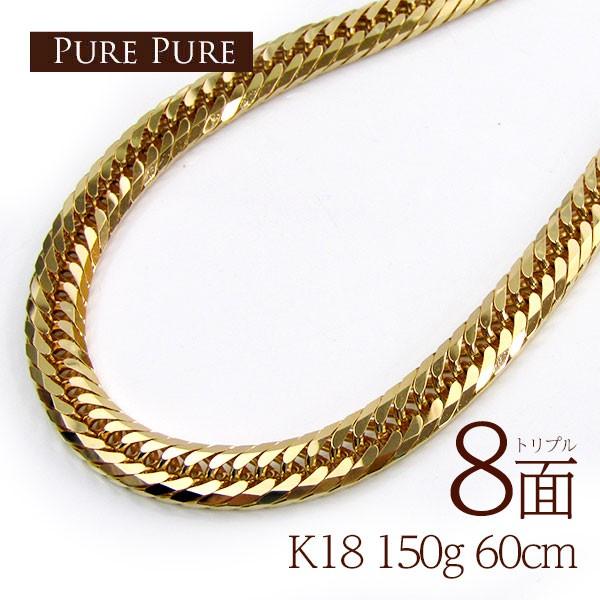 喜平 ネックレス K18 150g 60cm 喜平ネックレス 1...