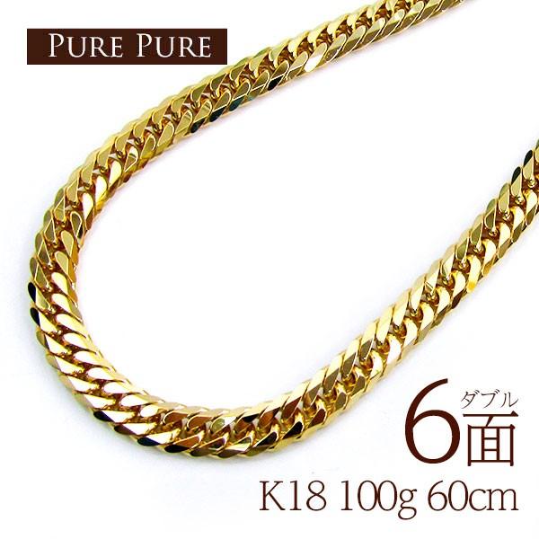 喜平 ネックレス K18 100g 60cm 喜平ネックレス 1...