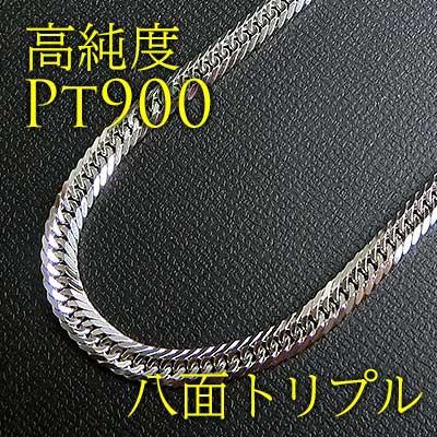 喜平 ネックレス Pt900 プラチナ 喜平ネックレス ...