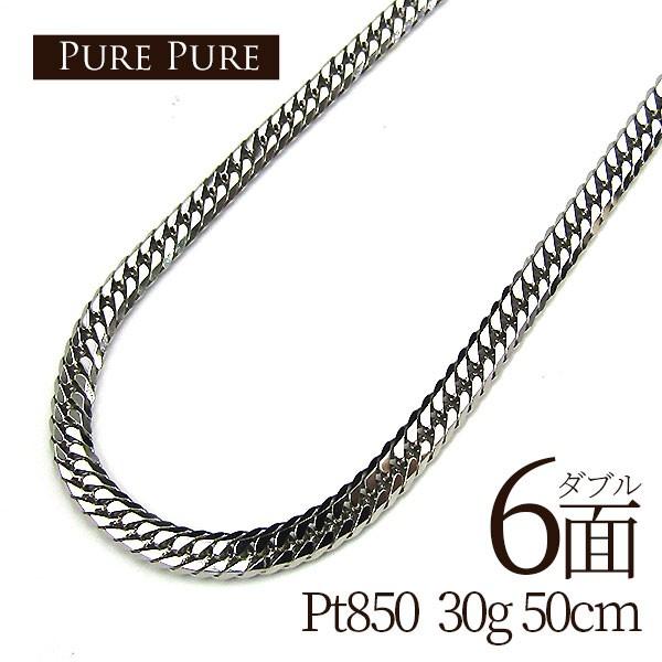 喜平 ネックレス pt850 30g 50cm 喜平ネックレス ...