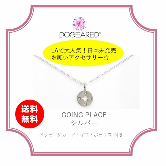 【 LA発 ドギャード ネックレス 】 日本未発売 Do...