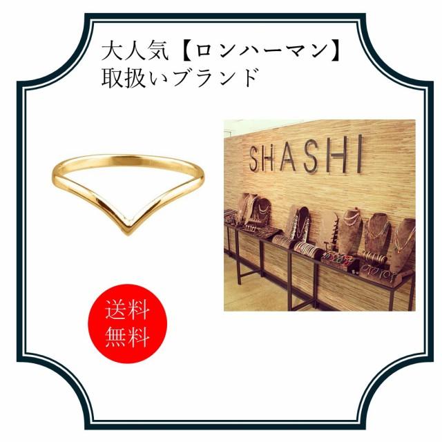 【NYで 大人気 だから…SHASHI(シャシ)リング】シ...