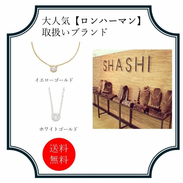 【NYで大人気だから…SHASHI(シャシ)ネックレス】...