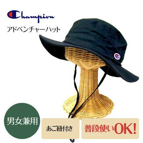 (Champion)アドベンチャーハット(6color・UV対策...
