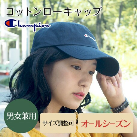 (Champion)コットンローキャップ 57cm-59cm (381...
