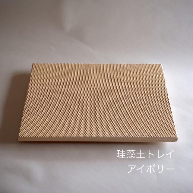 日本製職人製造珪藻土ドライボード全6色 アイボ...