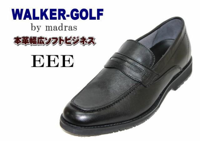 ビジネス ウォーキングシューズ ウォーカーゴルフ...