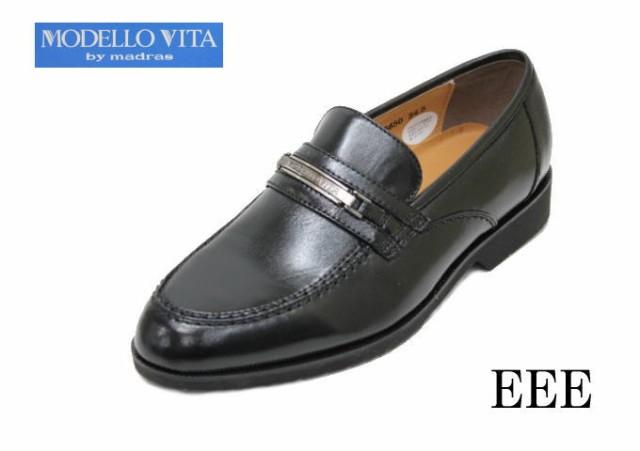 madras モデーロビータ5650黒3E紳士靴