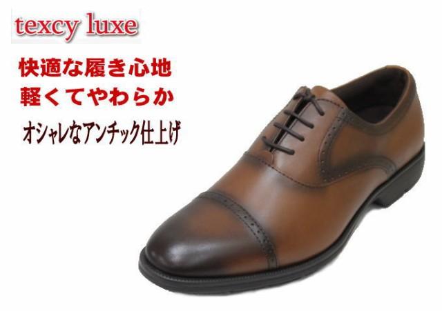 TEXCY-LUXE 7774ブラウン 【ビジネスウォーキング...