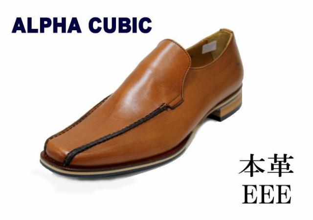 ALPHA CUBIC本革モードビジネス901ブラウン3E/