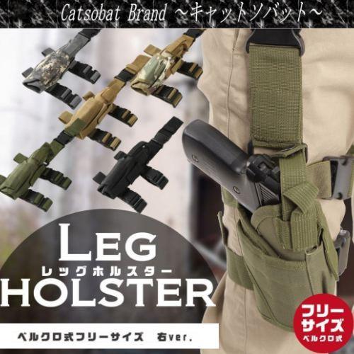 【送料無料】右足用 左足用 6カラー ベルクロ調整...