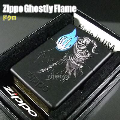 zippo ジッポー/ジッポ Ghostly Flame ドクロ ブ...