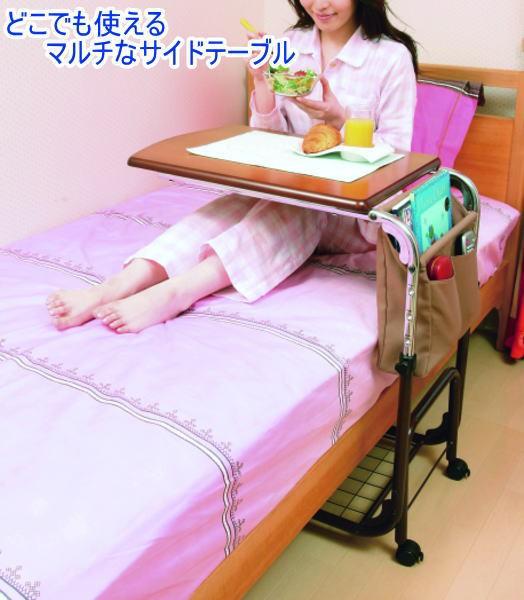 ベッドの上で食事も読書もラクラク 介護ベッドに...