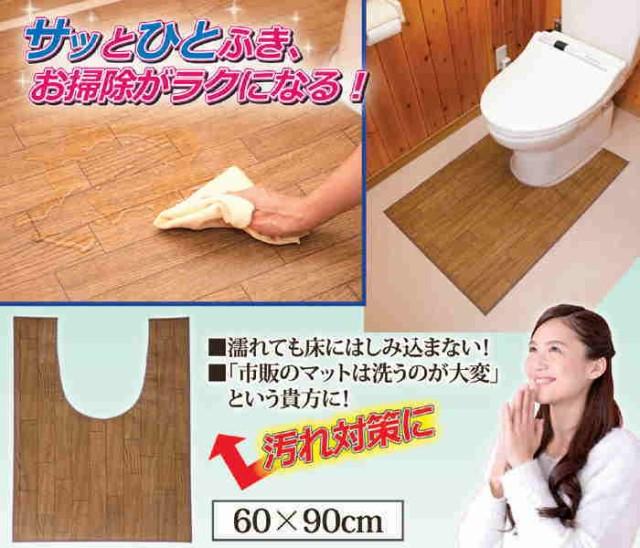 【日本製】 汚れたら洗わずにサッと拭くだけ! ...