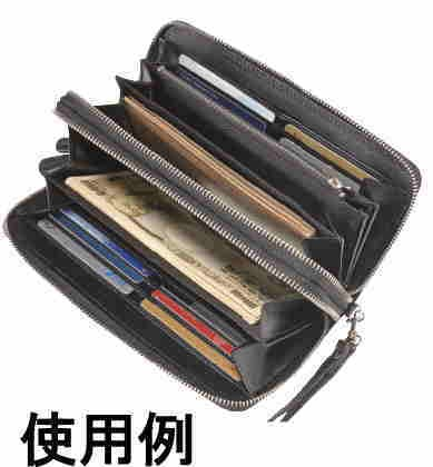 ☆100万円の札束もカードも余裕で収納!ケミーパ...