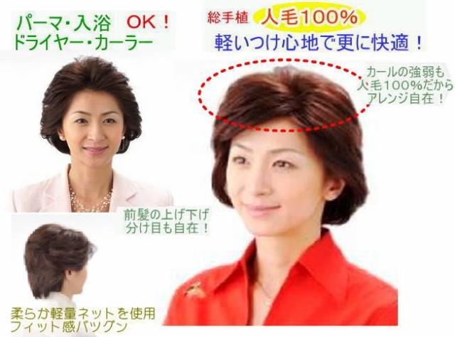【Mサイズ】 話題の高級ヘアピース! 人毛100...