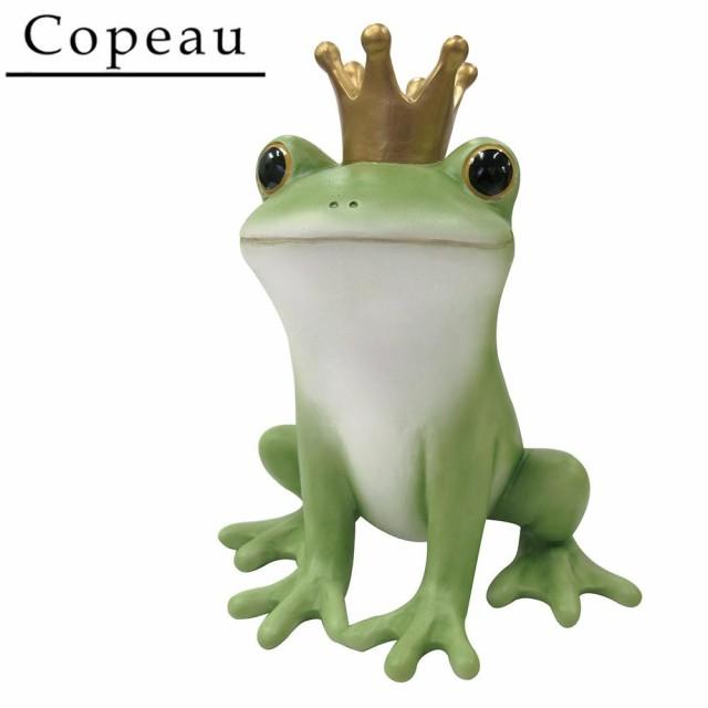 Copeau(コポー) ガーデン 王冠カエル 71308
