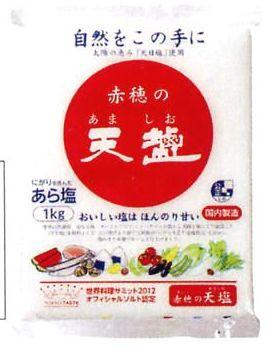 赤穂 天塩(粗塩) 1kg