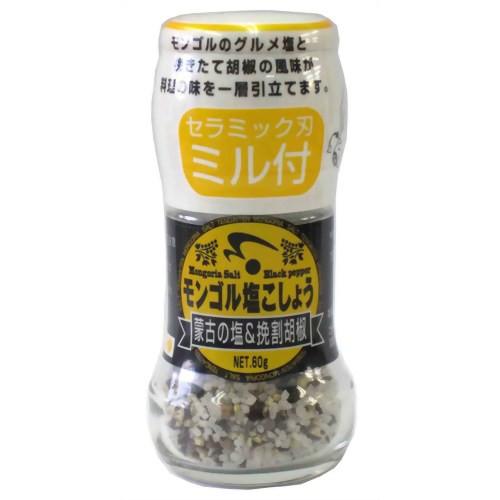 木曽路物産 モンゴル塩こしょう(ミル付) 60g