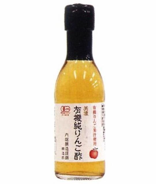 内堀醸造 美濃有機純りんご酢 150ml 24本