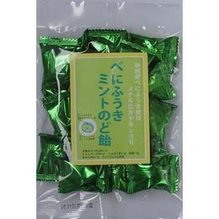 甘信堂製菓 べにふうきミントのど飴 90g