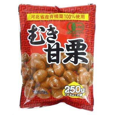 天津甘栗 有機栗100%使用 むき甘栗 250g(125...