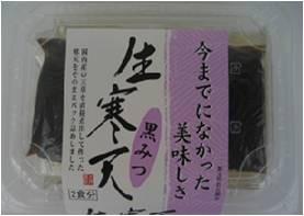 太洋 生寒天 あんみつ(180g) 夏季限定商品