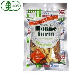 有機素焼きミックスナッツ(65g) サムインターナシ...