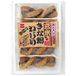 健康フーズ あん入り玄米きな粉ねじり(5本)