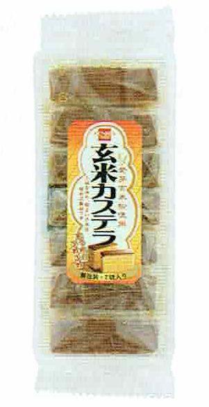 健康フーズ  玄米カステラ(7切)