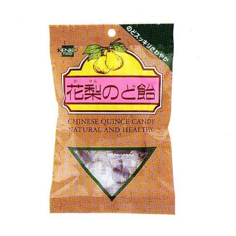 健康フーズ 花梨のど飴(100g)
