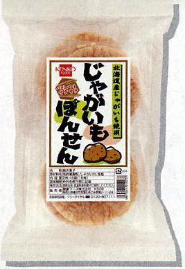 健康フーズ じゃがいもぽんせん (2枚×8袋)