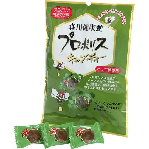 森川健康堂 プロポリスキャンディー 100g