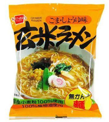 健康フーズ 玄米ラーメン ごま・しょうゆ味 100gx...
